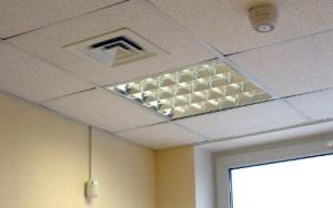 установка охранной сигнализации в офис